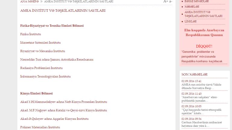 Milli Elmlər Akademiyasının www.science.gov.az domen adlı internet saytının fəaliyyətinin təkmilləşdirilməsi ilə bağlı TÖVSİYƏLƏR