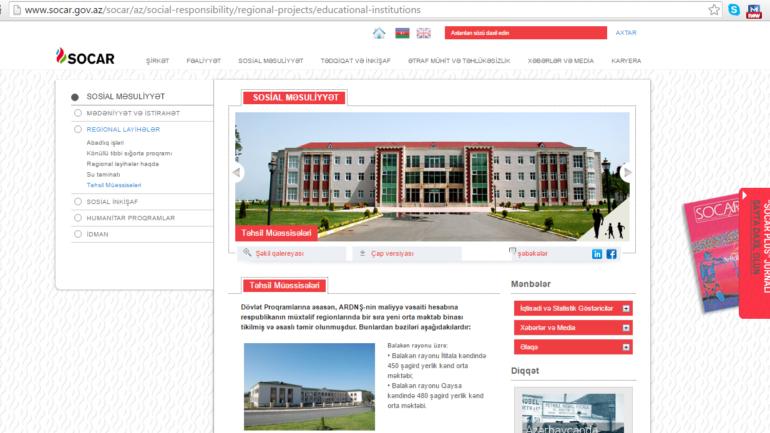 Dövlət Neft Şirkətinin www.socar.gov.az domen adlı internet saytının fəaliyyətinin təkmilləşdirilməsi ilə bağlı TÖVSİYƏLƏR