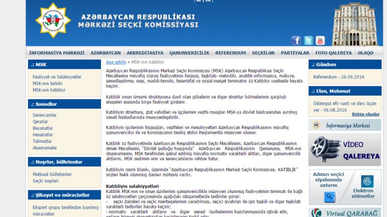 Mərkəzi Seçki Komissiyasının www.msk.gov.az domen adlı internet saytının fəaliyyətinin təkmilləşdirilməsi ilə bağlı TÖVSİYƏLƏR