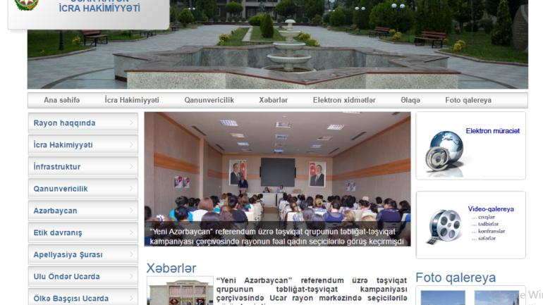 Ucar Rayon İcra Hakimiyyəti www.ucar-ih.gov.az domen adlı İnternet saytının monitorinqinin yekunu /İCMAL/