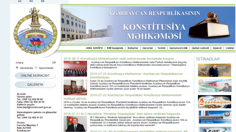 Konstitusiya Məhkəməsinin www.constcourt.gov.az domen adlı İnternet saytının monitorinqinin yekunu /İCMAL/