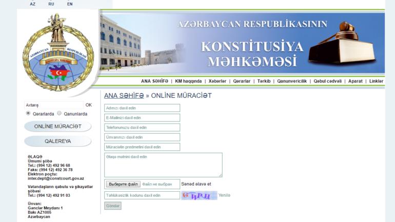 Konstitusiya Məhkəməsinin www.constcourt.gov.az domen adlı internet saytının fəaliyyətinin təkmilləşdirilməsi ilə bağlı TÖVSİYƏLƏR