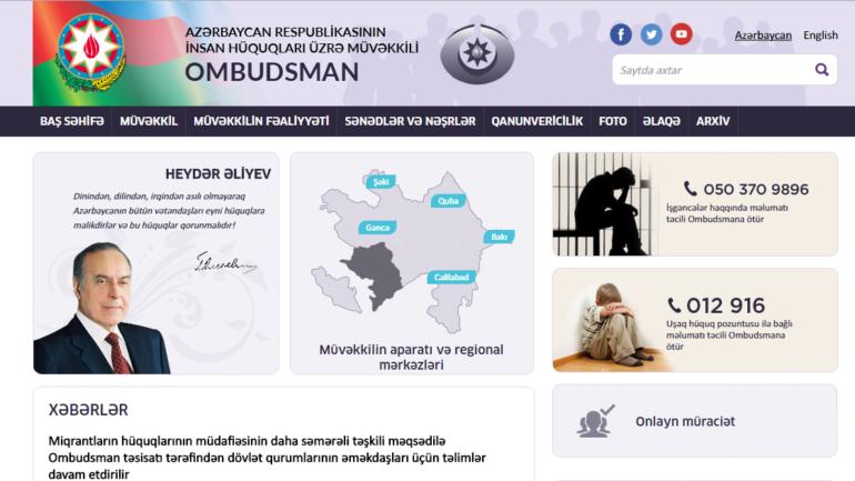 İnsan Hüquqları üzrə Müvəkkili Ombudsman www.ombudsman.gov.az domen adlı İnternet saytının monitorinqinin yekunu /İCMAL/