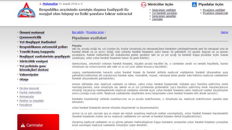 Baş Dövlət Yol Polisinin www.dyp.gov.az domen adlı internet saytının fəaliyyətinin təkmilləşdirilməsi ilə bağlı TÖVSİYƏLƏR
