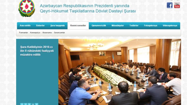 Azərbaycan Respublikası Prezidenti Yanında QHT-lərə Dövlət Dəstəyi Şurasının www.cssn.gov.az   domen adlı İnternet saytının monitorinqinin yekunu /İCMAL/