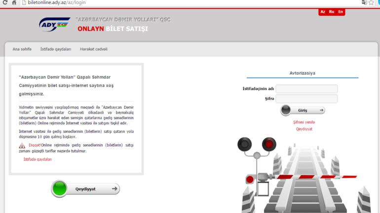 Azərbaycan Dəmir Yolları QSC-nın www.addy.gov.az domen adlı internet saytının fəaliyyətinin təkmilləşdirilməsi ilə bağlı TÖVSİYƏLƏR