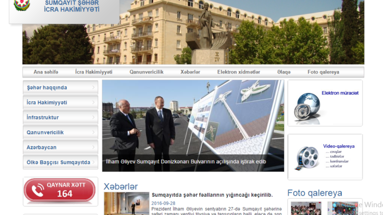 Sumqayıt Şəhəri İcra Hakimiyyəti www.sumqayit-ih.gov.az domen adlı İnternet saytının monitorinqinin yekunu /İCMAL/