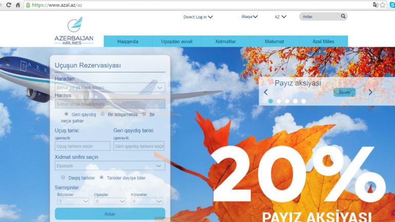 """""""Azərbaycan Hava Yolları"""" Qapalı Səhmdar Cəmiyyətinin www.azal.az domen adlı İnternet saytının monitorinqinin yekunu /İCMAL/"""