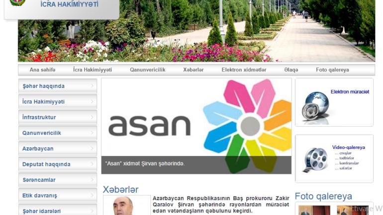 Şirvan Şəhəri İcra Hakimiyyəti www.shirvan-ih.gov.az domen adlı İnternet saytının monitorinqinin yekunu /İCMAL/