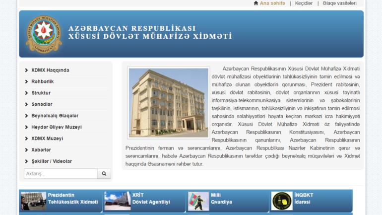 Xüsusi Dövlət Mühafizə Xidmətinin www.dmx.gov.az  domen adlı İnternet saytının monitorinqinin yekunu /İCMAL/