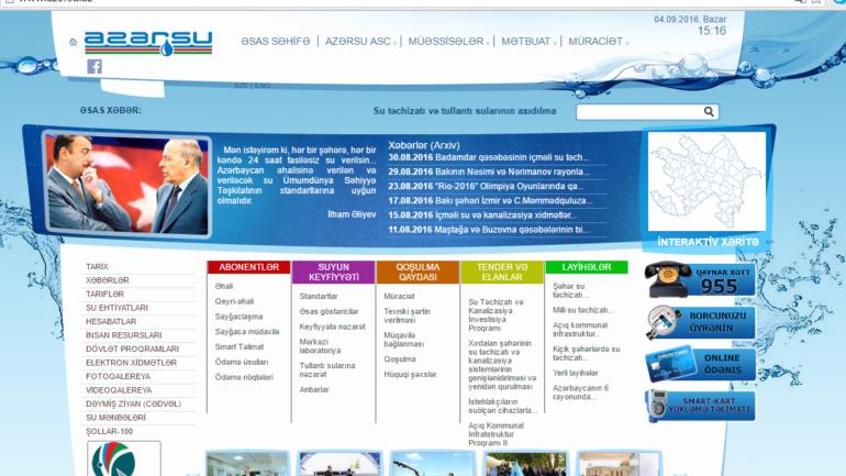 Azərsu ASC-nın www.azersu.az domen adlı İnternet saytının monitorinqinin yekunu /İCMAL/