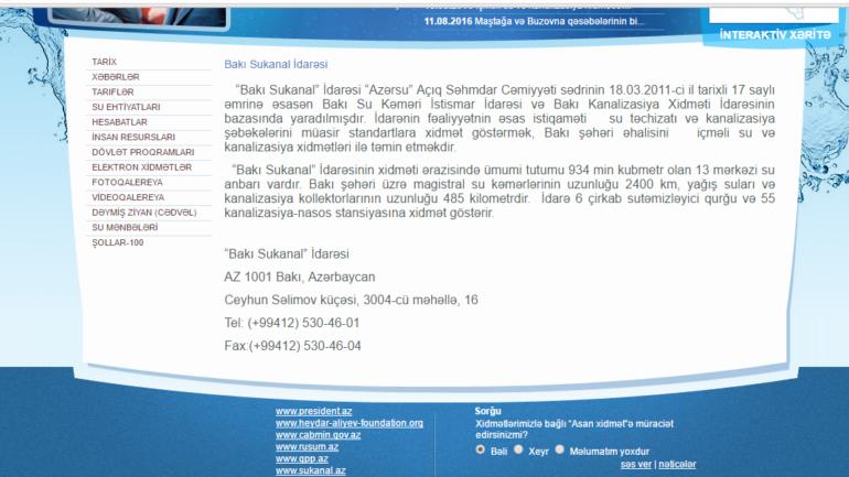 Azərsu ASC-nın www.azersu.az domen adlı internet saytının fəaliyyətinin təkmilləşdirilməsi ilə bağlı TÖVSİYƏLƏR
