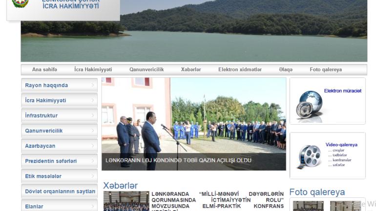 Lənkəran Şəhər İcra Hakimiyyəti www.lankaran-ih.gov.az domen adlı İnternet saytının monitorinqinin yekunu /İCMAL/