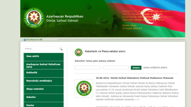 Dövlət Sərhəd Xidmətinin www.dsx.gov.az domen adlı internet saytının fəaliyyətinin təkmilləşdirilməsi ilə bağlı TÖVSİYƏLƏR
