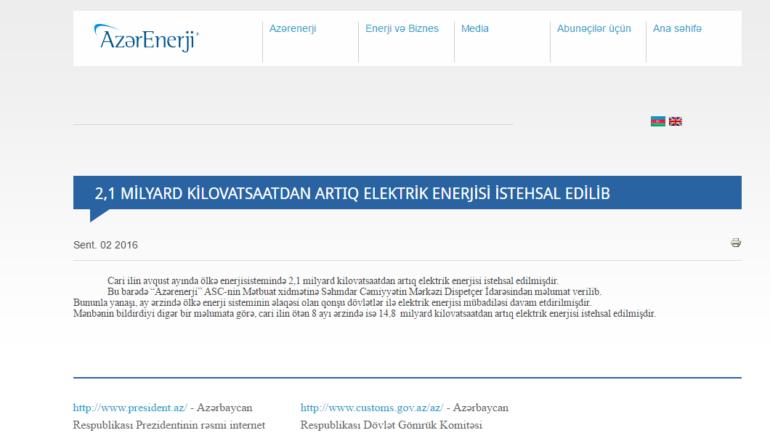 Azərenerji ASC-nin www.azerenerji.gov.az domen adlı internet saytının fəaliyyətinin təkmilləşdirilməsi ilə bağlı TÖVSİYƏLƏR