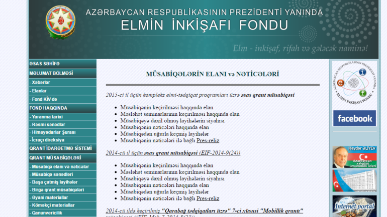 Prezidenti Yanında Elmin İnkişaf Fondunun www.sdf.gov.az domen adlı internet saytının fəaliyyətinin təkmilləşdirilməsi ilə bağlı TÖVSİYƏLƏR