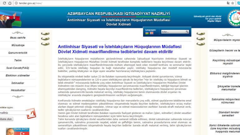 Antiinhisar Siyasəti və İstehlakçıların Hüquqlarının Müdafiəsi Dövlət Xidməti www.tender.gov.az domen adlı İnternet saytının monitorinqinin yekunu /İCMAL/