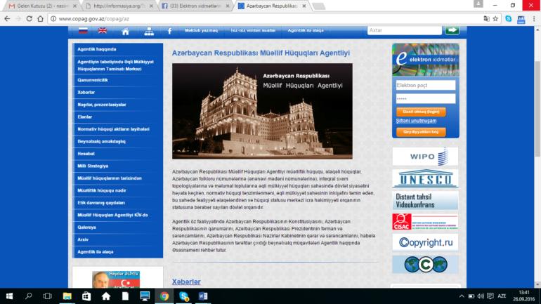 Müəllif Hüquqları Agentliyinin www.copag.gov.az domen adlı internet saytının fəaliyyətinin təkmilləşdirilməsi ilə bağlı TÖVSİYƏLƏR