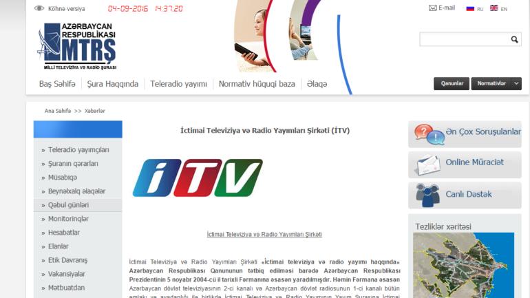 Milli Teleradio Şurasının www.ntrc.gov.az domen adlı İnternet saytının monitorinqinin yekunu /İCMAL/
