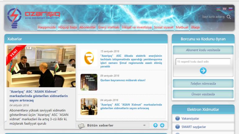"""""""Azərişıq"""" ASC -nin www.azerishiq.az  domen adlı internet saytının fəaliyyətinin təkmilləşdirilməsi ilə bağlı TÖVSİYƏLƏR"""