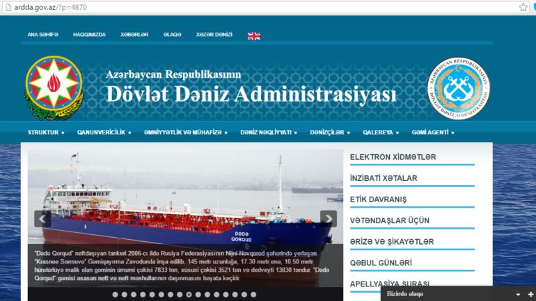 Dövlət Dəniz Administrasiyasının rəsmi İnternet resursu: www.ardda.gov.az  domen adlı İnternet saytının monitorinqinin yekunu /İCMAL/