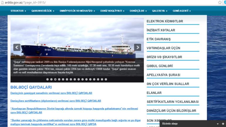 Dövlət Dəniz Administrasiyasının rəsmi İnternet resursu: www.ardda.gov.az  domen adlı internet saytının fəaliyyətinin təkmilləşdirilməsi ilə bağlı TÖVSİYƏLƏR