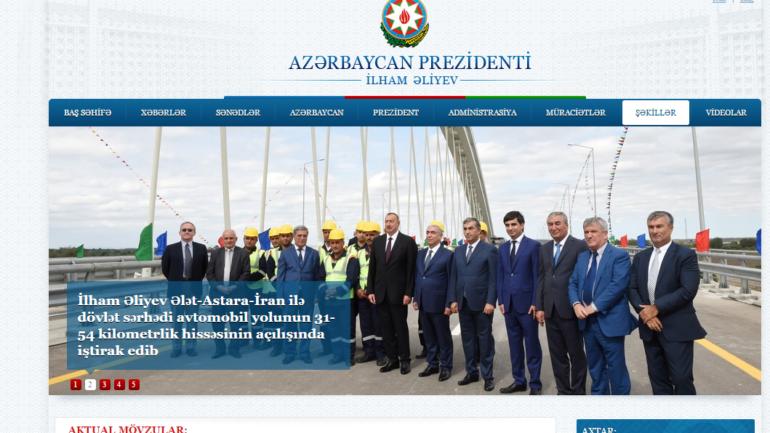 Azərbaycan Respublikası Prezidentinin www.president.gov.az domen adlı İnternet saytının monitorinqinin yekunu /İCMAL/