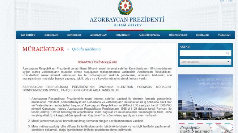 Azərbaycan Respublikası Prezidentinin www.president.gov.az domen adlı internet saytının fəaliyyətinin təkmilləşdirilməsi ilə bağlı TÖVSİYƏLƏR