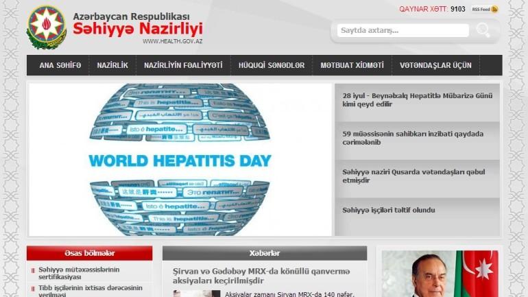 Səhiyyə Nazirliyinin www.sehiyye.gov.az və health.gov.az domen adlı İnternet saytının monitorinqinin yekunu /İCMAL/