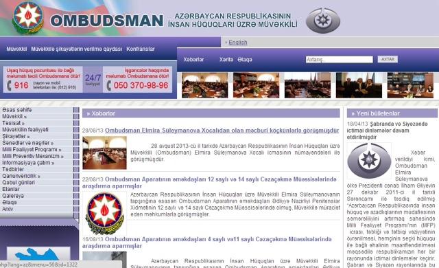 Ombudsman  İnsan Hüquqları üzrə Müvəkkil www.ombudsman.gov.az domen adlı İnternet saytının fəaliyyətinin təkmilləşdirilməsi ilə bağlı TÖVSİYƏLƏR
