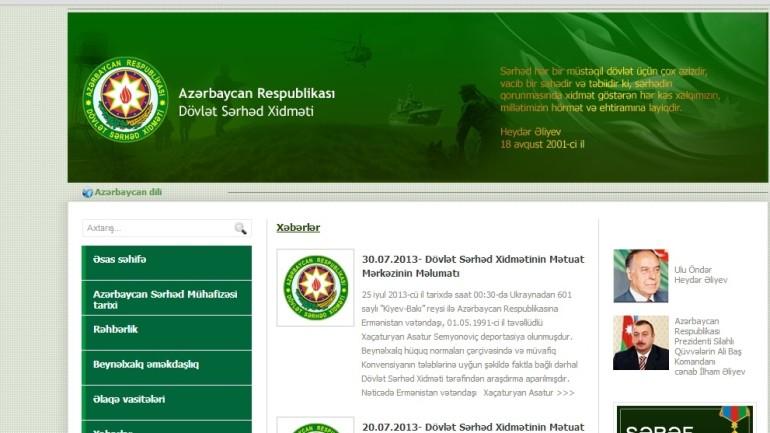 Dövlət Sərhəd Xidmətinin www.dsx.gov.az domen adlı İnternet saytının monitorinqinin yekunu /İCMAL/