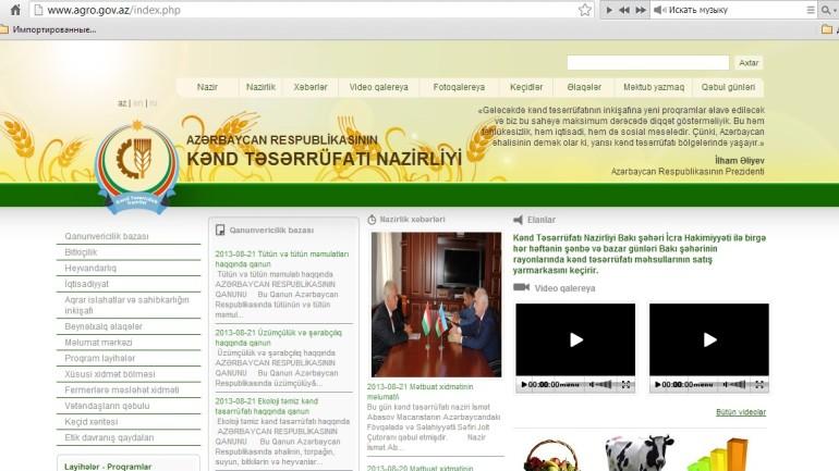 Kənd Təsərrüfatı Nazirliyinin www.agro.gov.az domen adlı İnternet saytının fəaliyyətinin təkminləşdirilməsi ilə bağlı TÖVSİYƏLƏR