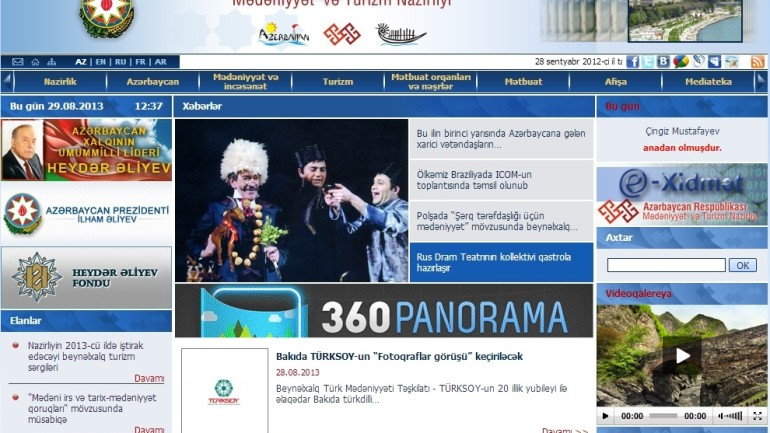 Mədəniyyət və Turizm Nazirliyinin www.mct.gov.az domen adlı İnternet saytının fəaliyyətinin təkmilləşdirilməsi ilə bağlı TÖVSİYƏLƏR