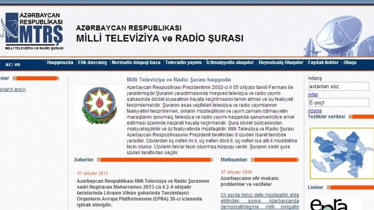 Azərbaycan Respublikası Milli Televiziya və Radio Şurasının www.ntrc.gov.az domen adlı İnternet saytının monitorinqinin yekunu /İCMAL/