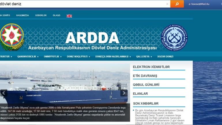 Azərbaycan Respublikası Dövlət Dəniz Administrasiyasının rəsmi İnternet resursu:www.ardda.gov.az domen adlı İnternet saytının monitorinqinin yekunu /İCMAL/