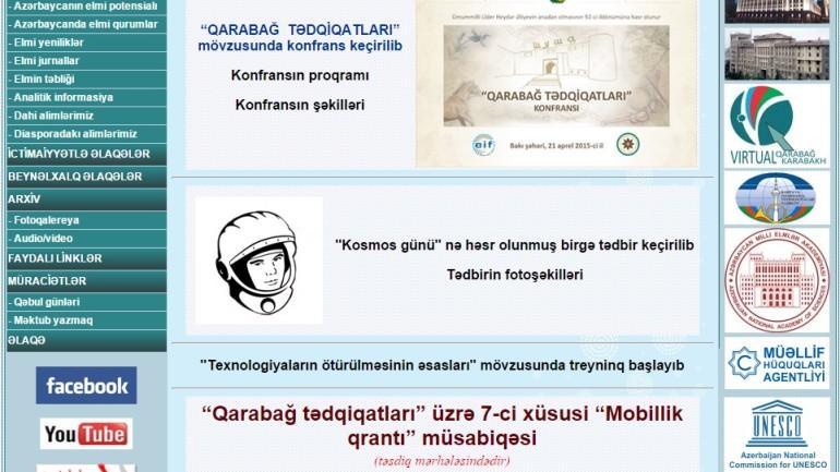 Azərbaycan Respublikasının Prezidentinin Yanında Elmin İnkişafı Fondunun www.sdf.gov.az domen adlı İnternet saytının monitorinqinin yekunu /İCMAL/