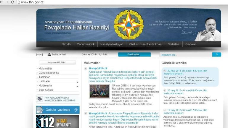Fövqəladə Hallar Nazirliyinin www.fhn.gov.az domen adlı İnternet saytının monitorinqinin yekunu /İCMAL/