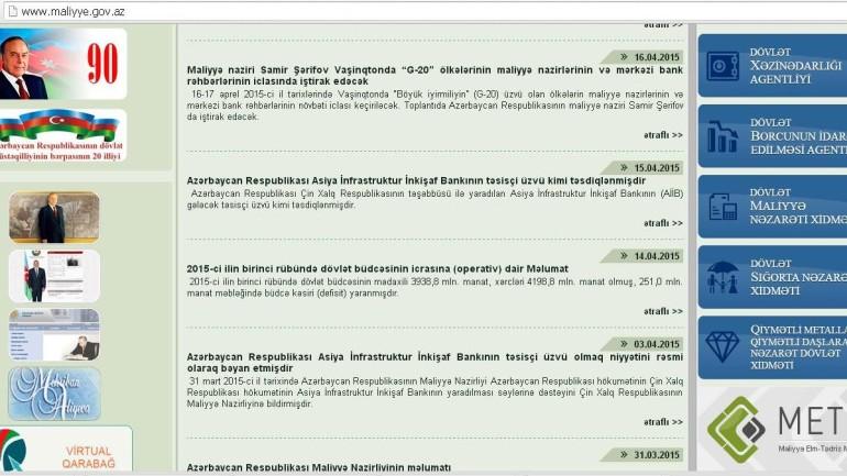 Maliyyə Nazirliyinin www.maliyye.gov.az domen adlı İnternet saytının təkmilləşdirilməsi ilə bağlı TÖVSİYƏLƏR