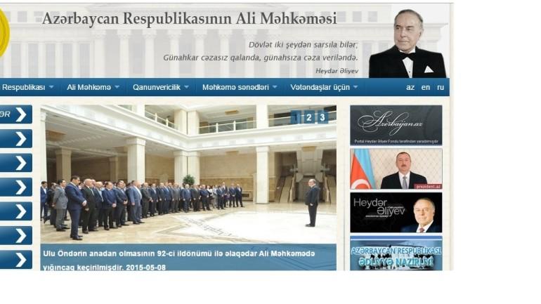 Azərbaycan Respublikasının  Ali Məhkəməsinin www.supremecourt.gov.az domen adlı İnternet saytının Monitorinqinin yekunu /İCMAL/
