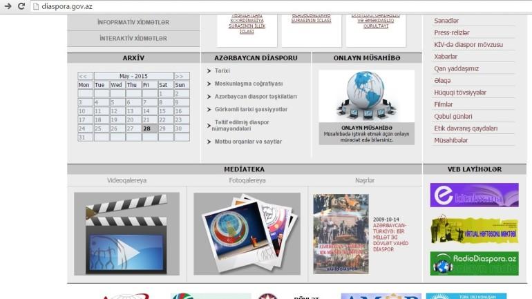 Diasporla  İş Üzrə Dövlət Komitəsinin www.diaspora.gov.az domen adlı İnternet saytının fəaliyyətinin təkmilləşdirilməsi ilə bağlı TÖVSİYƏLƏR
