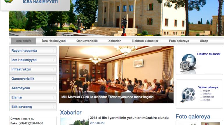 Tərtər Rayon İcra Hakimiyyəti www.terter-ih.gov.az domen adlı İnternet saytının monitorinqinin yekunu /İCMAL/