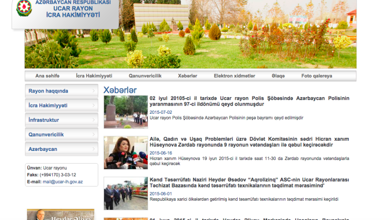 Ucar Rayon İcra Hakimiyyəti www.ucar-ih.gov.az domen adlı İnternet saytının fəaliyyətinin təkmilləşdirilməsi ilə bağlı TÖVSİYƏLƏR