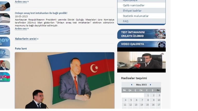 Azərbaycan Respublikasının Prezidenti yanında Dövlət Qulluğu Məsələləri üzrə Komissiyasının www.dqmk.gov.az domen adlı İnternet saytının monitorinqinin yekunu /İCMAL/
