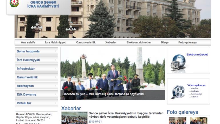 Gəncə Şəhər İcra Hakimiyyəti www.ganja-ih.gov.az domen adlı İnternet saytının monitorinqinin yekunu /İCMAL/