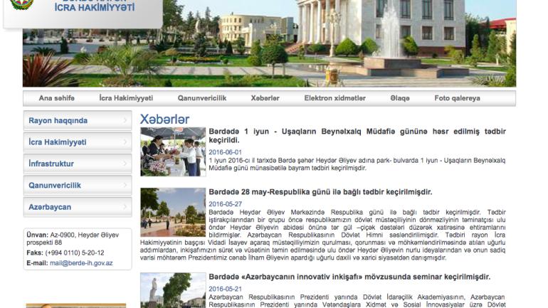Bərdə Rayon İcra Hakimiyyəti www.berde-ih.gov.az domen adlı İnternet saytının fəaliyyətinin təkmilləşdirilməsi ilə bağlı TÖVSİYƏLƏR