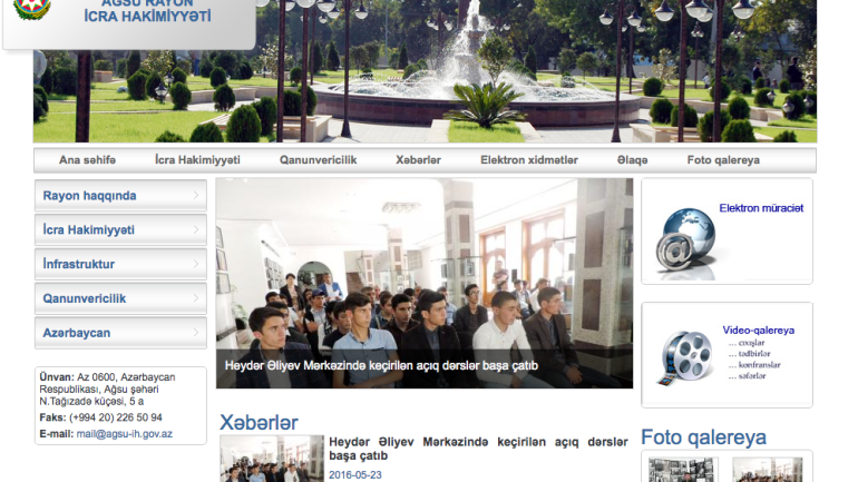 Ağsu Rayon İcra Hakimiyyəti www.agsu-ih.gov.az domen adlı İnternet saytının monitorinqinin yekunu /İCMAL/