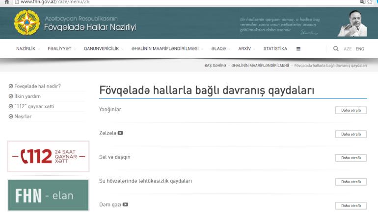 Fövqəladə Hallar Nazirliyi www.fhn.gov.az   domen adlı internet saytının fəaliyyətinin təkmilləşdirilməsi ilə bağlı TÖVSİYƏLƏR