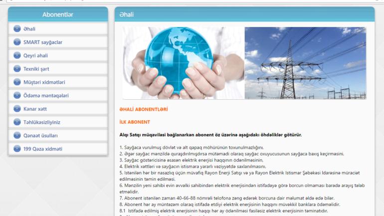 """""""Azərişıq"""" ASC -nin www.azerishiq.az domen adlı İnternet saytının monitorinqinin yekunu /İCMAL/"""